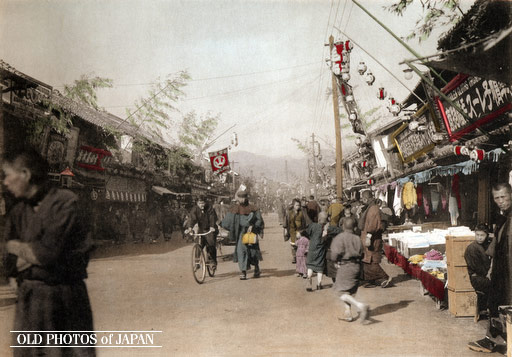 Kobe, 1906 • New Year Celebrations