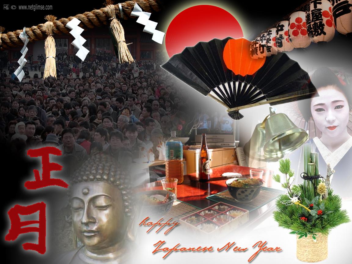 Поздравление в японии
